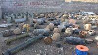 انتزاع 3000 لغم وعبوة ناسفة زرعها الحوثيون في صعدة