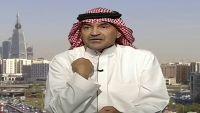 كاتب سعودي يطالب بتقليص عدد المساجد