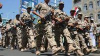 """مصدر عسكري لـ""""الموقع بوست"""": البنك المركزي في عدن يعرقل عملية صرف رواتب الجيش بتعز"""