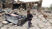 التايمز: ما تأثير الحرب على المرأة اليمنية؟