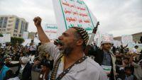 ناشيونال إنترست تحذر من مخاطر تجاهل اليمن (ترجمة خاصة