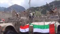الإمارات في اليمن.. التقسيم طريق السيطرة
