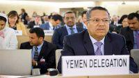 مصدر مقرب من الحكومة: التوجهات الدبلوماسية الدولية لا تخدم القضية اليمنية
