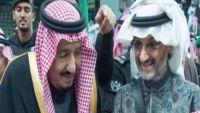 أول لقاء علني يجمع الملك بالأميرين بعد إطلاق سراحهما