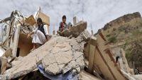 منظمة حقوقية في جنيف ترصد 550 حالة انتهاك في اليمن خلال الشهر الماضي