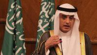 التحالف العربي: مقتل مدنيين باليمن لا يعني استهدافهم