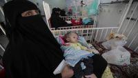 خطة السعودية لمواجهة الأزمة الإنسانية باليمن محدودة ومنظمات تخشى استهدافها (ترجمة خاصة)