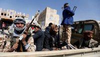 """الحوثيون يفرجون عن 49 عسكرياً من أنصار """"صالح"""""""