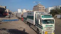 200 طن مساعدات كويتية لنازحي الحديدة