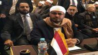 مسؤول حكومي : اليمن عانت من إرهاب الحوثيين والجماعات المسلحة