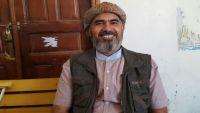 هيومن رايتس تطالب الحوثيين بإسقاط حكم الإعدام ضد رجل دين بهائي