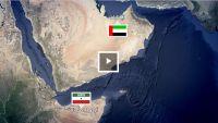 """خلاف إماراتي مع """"أرض الصومال"""" يوقف بناء قاعدة """"بربرة"""""""