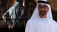 سجون الإمارات تؤرق منظمات حقوقية
