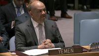 اليماني: فشل مجلس الأمن سيحرض إيران والحوثيين على التمادي