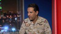 التحالف العربي يرحب بتمديد العقوبات على اليمن
