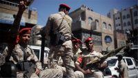 مصيدة تعز: استنزاف الموارد والفرص في الاستراتيجيات المتضاربة باليمن