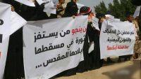"""احتجاجات بتعز رفضا لمشروع إعادة تدوير نظام """"صالح"""""""