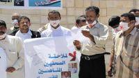 لجنة حماية الصحفيين: البحسني وسفارة الإمارات لم يردوا على تواصلنا بخصوص كشميم ونطالب بإطلاق سراحه