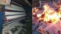 صحيفة أخبار اليوم: هناك مخططات لإسكات الكلمة الحرة وقمع الصحافة في عدن