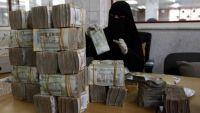 اليمن يتجه لنقل مقر البنك المركزي إلى الأردن