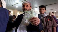 الحوثيون يمنعون التعامل بنقود جديدة لحكومة بن دغر
