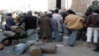 تعيينات جديدة للحوثيين في شركة النفط بصنعاء