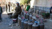 تجدّد أزمة الغاز المنزلي في صنعاء والأسعار ترتفع 400%