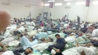 المغتربون اليمنيون في السعودية ... المعاناة مستمرة