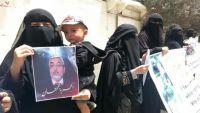 أمهات المختطفين تكشف عن انتشار الأوبئة وسط السجناء في محافظة إب