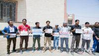 وقفات احتجاجية في تعز ومأرب والجوف تضامناً مع صحفيين يتعرضون لانتهاكات في الجنوب