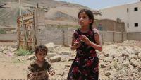 معهد بروكنجز :السعوديون يتحسسون من اتهامهم بالتسبب بالمجاعة في اليمن (ترجمة خاصة)
