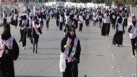 """سعوديات يشاركن في ماراثون رياضي شرط الالتزام بـ""""الضوابط الشرعية"""""""