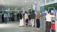 إعلام محافظة تعز: رواتب الموظفين وصلت وستصرف خلال يومين