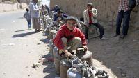 الغاز .. أزمة تتفاقم في صنعاء وصراع يتصاعد بين الحوثيين والتجار (تقرير)