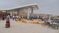 ماذا يعني إعلان حكومة هادي تحرير سوق المشتقات النفطية؟