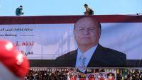 مؤتمر تعز: محطة جديدة لتفكك حزب صالح بعد ثلاثة أشهر على مقتله