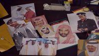 """""""ما خفي أعظم"""".. هكذا قادت دول حصار قطر انقلاب 1996"""