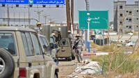 سجن الشميسي... كابوس اليمنيين في السعودية