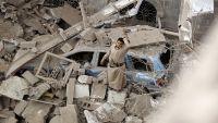 السعودية تمارس سياسة التجويع في اليمن وتتبع أساليب بربرية لقتل اليمنيين (ترجمة خاصة)