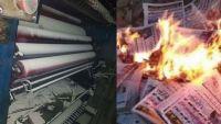 لجنة حماية الصحفيين تطالب بمحاكمة المعتدين على المؤسسات الإعلامية بعدن