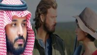 """صحف تركية: المسلسلات هي """"كبش فداء"""" الصراع السياسي في الشرق الأوسط"""