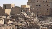 مقتل ستة يمنيين من أسرة واحدة بغارة للتحالف على صنعاء