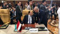يمنيون يسخرون من حضور وزير الزراعة مؤتمرا عربيا بدلا عن وزير الداخلية
