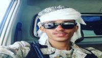 عدن.. مقتل أحد أفراد ألوية الحماية الرئاسية في ظروف غامضة