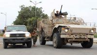 ثلاثة نصائح تطرحها ناشيونال إنترست لتدارك الوضع في اليمن قبل السقوط (ترجمة خاصة)