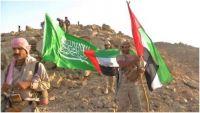 """السعودية تسعى للسيطرة على """"المهرة"""" والإمارات على """"عدن"""""""