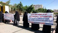 أمهات المختطفين يطالبن مجلس حقوق الإنسان بإنقاذ أبنائهن من سجون الحوثي