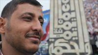 """مليشيا الحوثي تفرج عن منشد الثورة """"صالح المزلم"""""""
