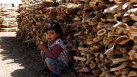 مطالب بضغط واشنطن على الرياض لفرض حل سياسي في اليمن (ترجمة خاصة)