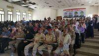 حفل تأبين لناشطين قتلوا بنيران مليشيا الحوثي في تعز
